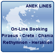 ANEK Lines Domestic routes. From Piraeus (Athens) to Crete : Heraklion - Rethymnon - Chania.