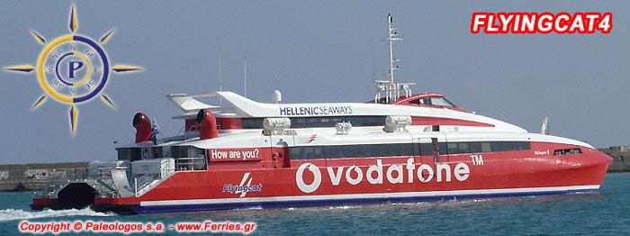 bateau heraklion santorin