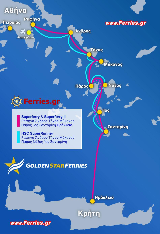 Golden Star Ferries Xarths Dromologiwn Rafhna Andros Thnos Mykonos