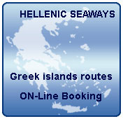 Hellenic Seaways - OnLine Booking system
