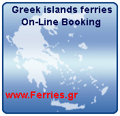 Greek islands Ferries on line booking system -  Get your confirmation NOW