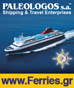 Ferry tickets on-line >> Ferries.gr