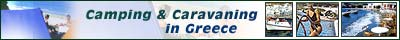 Camping and Caravaning in Greece.
