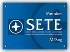 Member of : ASSOCIATION of GREEK TOURIST ENTERPRISES.  Register 456.