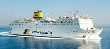 F/B El. Venizelos -Anek Lines