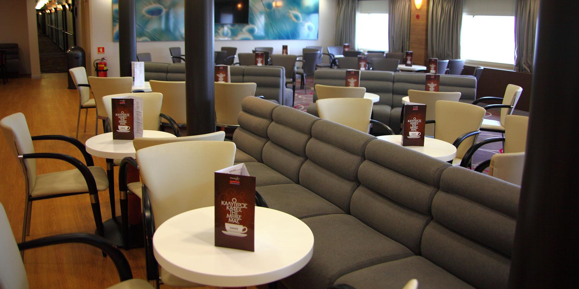 F/B Blue Galaxy Cafe Bar
