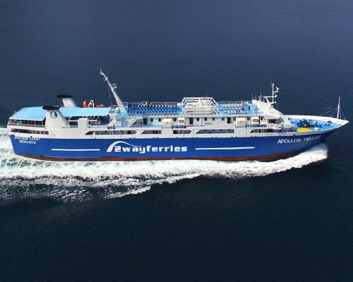 F/B Apollon Hellas -Saronic Ferries