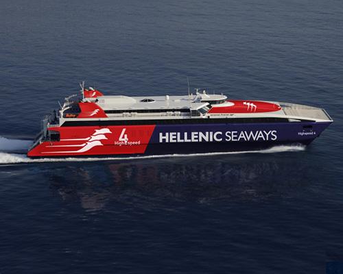 Passenger / Car Ferry Catamaran High Speed Highspeed 4 -Hellenic Seaways