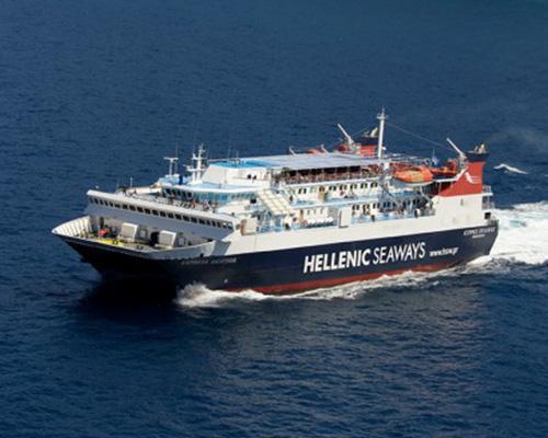 F/B Express Skiathos -Hellenic Seaways