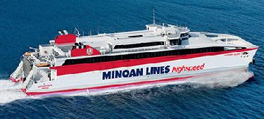H/S/C Santorini Palace -Minoan Lines