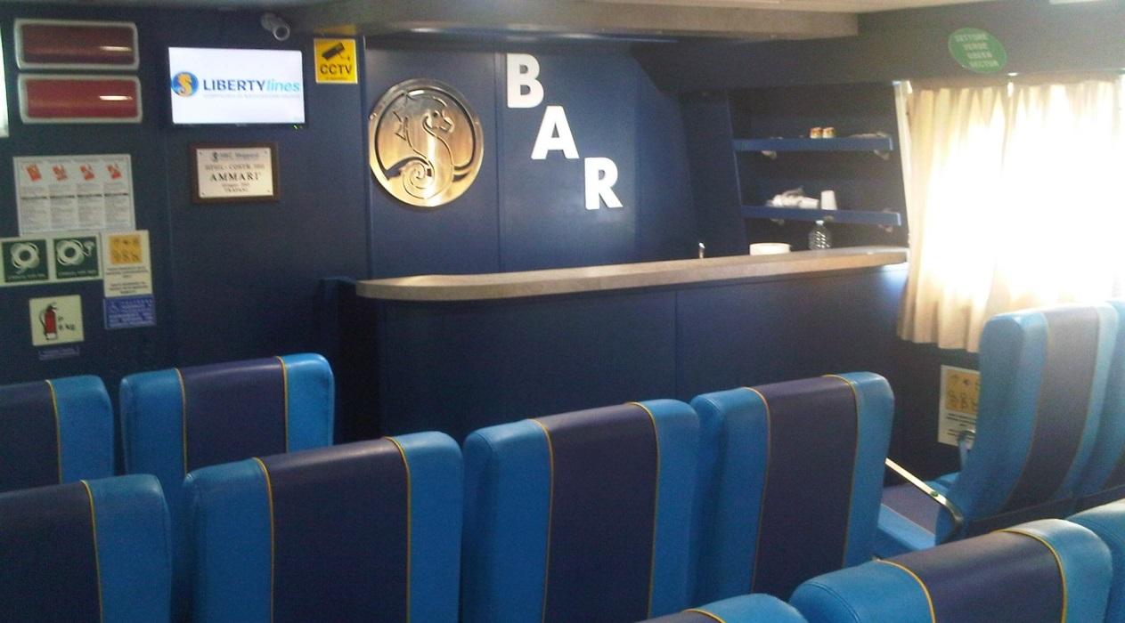 Hydrofoil Ammari Bar