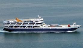 F/B Nanti -Kerkyra Seaways