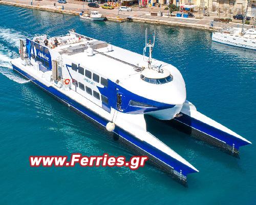 Highspeed Passenger - Ferry Speedcat I -Alpha Lines