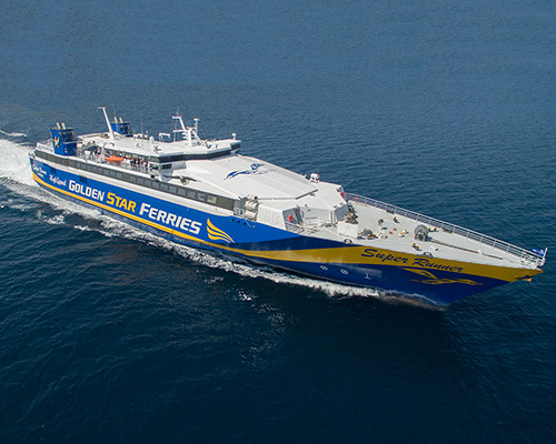 HSC Super Runner -Golden Star Ferries