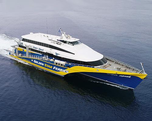 HSC Super Speed -Golden Star Ferries