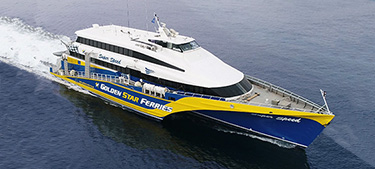 HSC Super Speed -Golden Star Ferries