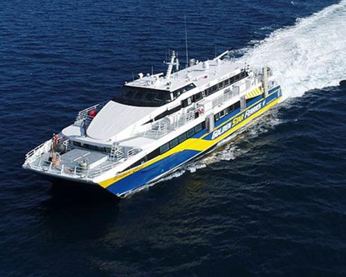 HSC Super Cat -Golden Star Ferries