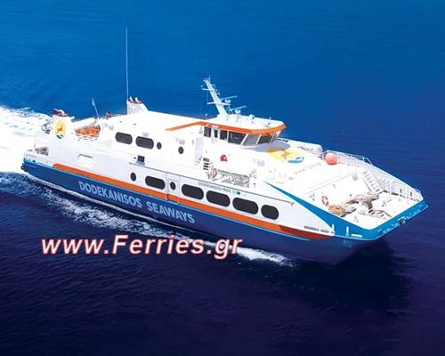 HSC Dodekanisos Pride -Dodekanisos Seaways