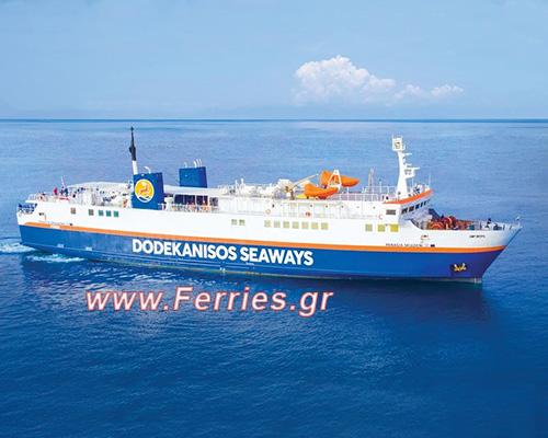 F/B Panagia Skiadeni -Dodekanisos Seaways