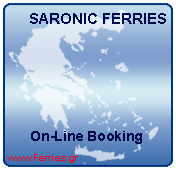 Saronic Ferries - Online Booking System