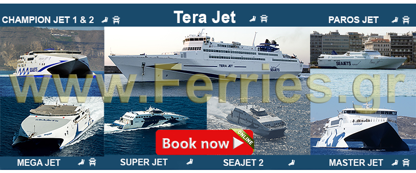Sea Jets Fleet >> Tera Jet, Champion Jet1, Champion Jet2, Mega Jet, Paros Jet, Super Jet, Sea Jet2, Master Jet, Sea Speed Jet, High Speed Jet.