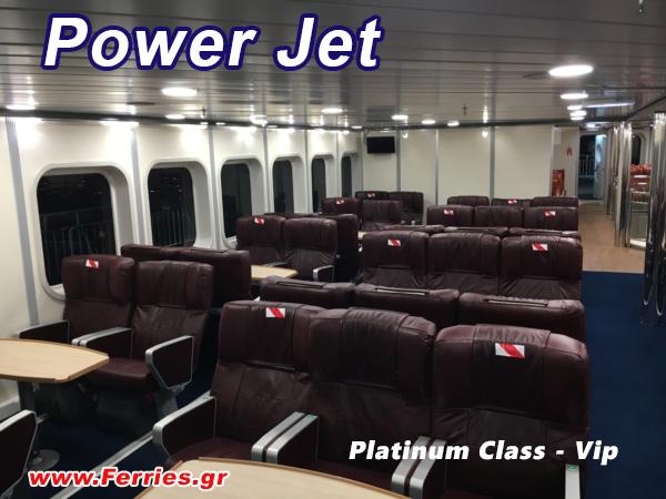 Power Jet - Vip Class